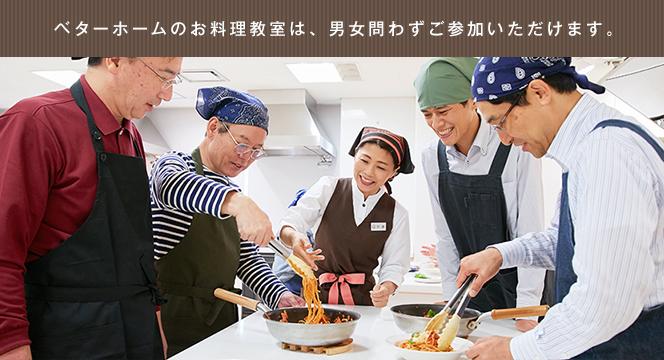 ベターホームのお料理教室梅田教室の地図 - goo地図