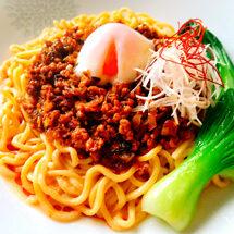 <オンラインで世界旅行~中国~>汁なし担々麺
