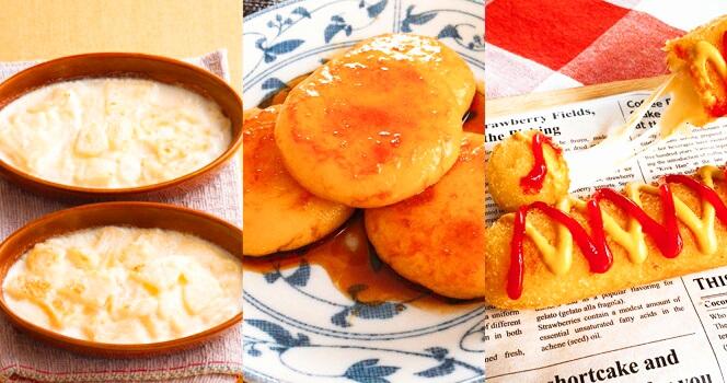 <日本巡りシリーズ~北海道~>札幌発!北海道出身の先生と作る「おいしいじゃがいも料理」